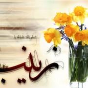 hazratzeynab